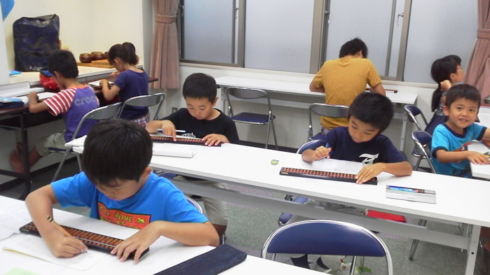 芦屋茶屋教室教室(芦屋市茶屋之町教室)