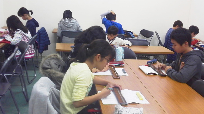 サンフラワー教室(三田教室)
