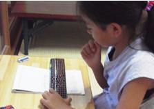 美賀多台みかたプラザ教室