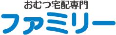 ファミリーのロゴ