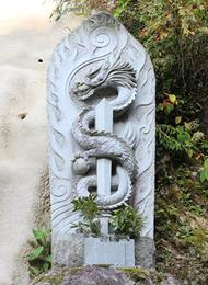 倶利伽羅龍王像