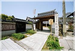 曹洞宗 観音寺