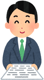 行政書士川﨑啓治事務所の理念