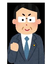 行政書士川﨑啓治事務所は「遺言執行者に就任して遺言の執行」をします!