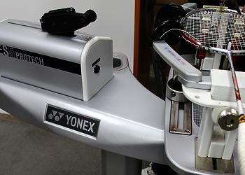 YONEX最新のガット張り機
