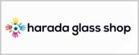原田ガラス店