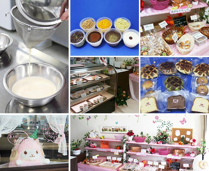 プリンと焼き菓子の店 Ready Go