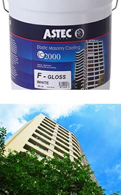 高性能な外壁用塗料アステックペイント