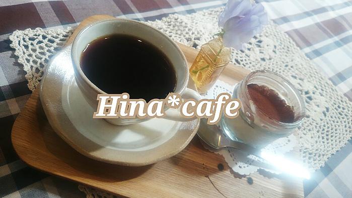 Hina* Cafe Menu