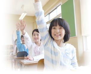 あかし教室について イメージ