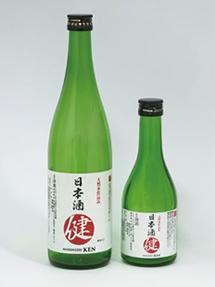 日本酒 建