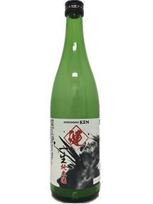 日本酒 健 純米