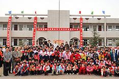 洛陽市新安県磁潤鎮甲窪村希望小学校を訪問