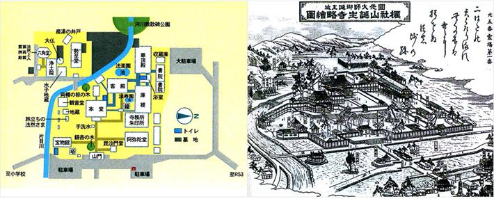 浄土院の略図