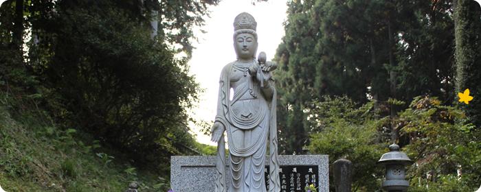 常瀧寺の永代供養