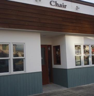 三木市『Chair』様:店舗木部塗装アフター