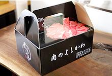 お取り寄せ商品(ご自宅用)の梱包・包装
